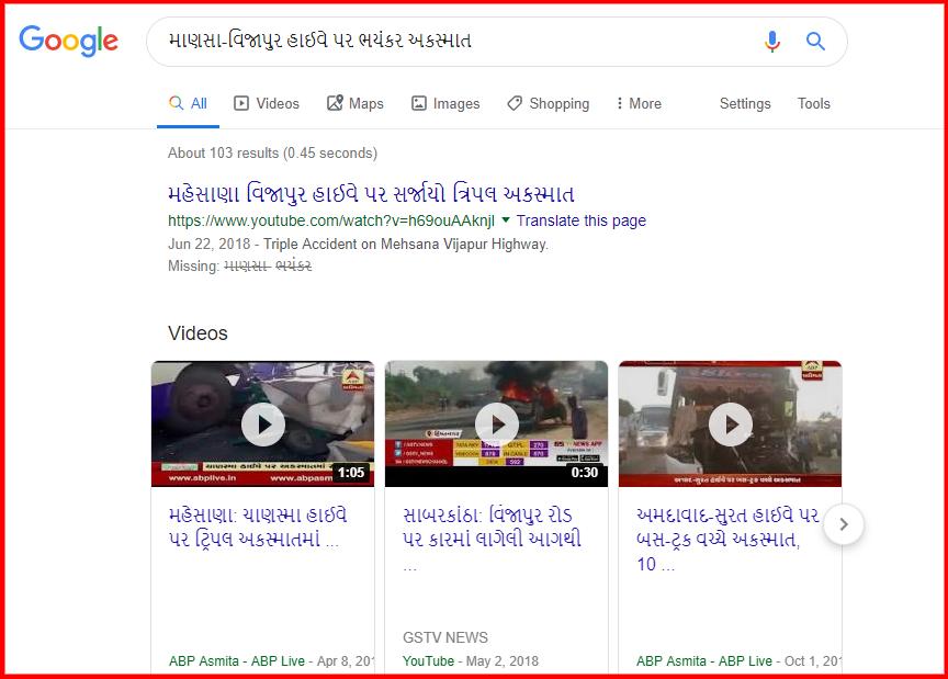 screenshot-www.google.co.in-2019.08.05-17-42-19.png