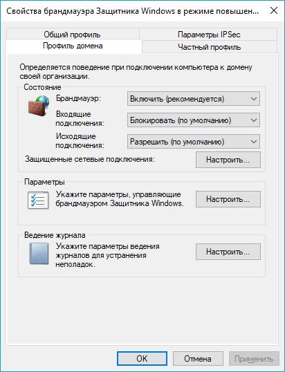 сетевой режим windows