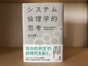 https://re-ageing.jp/wp-content/uploads/2021/07/IMG-0601-300x225.jpg