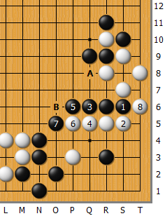 13NHK_Go_Sakata58.png