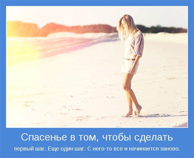 7f9f1abbbdc7.jpg