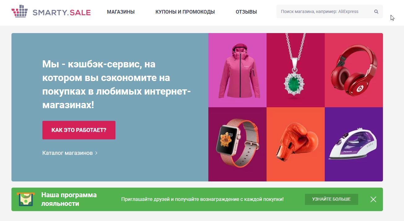http://skrinshoter.ru/i/120318/GSAesAIN.png