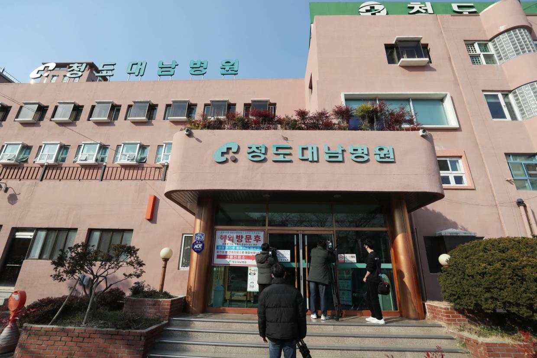 Đất nước Hàn Quốc