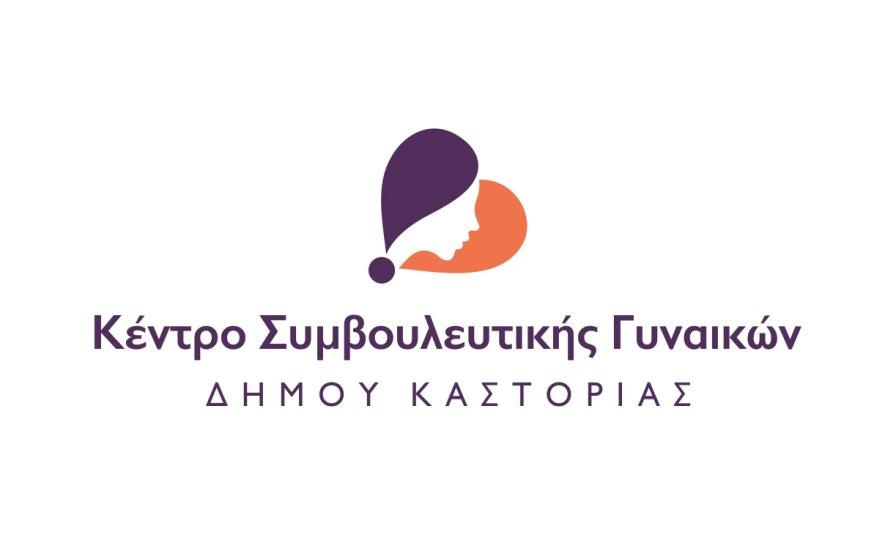 C:\My Documents\Downloads\kentro symvouleutikis_logo (1).jpg