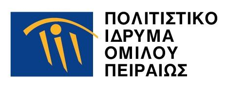 Logo PIOP bold-01 - EL