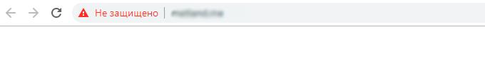Версії Chrome 77 адресний рядок сайту без SSL сертифікату