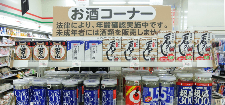 Sake nihonshu alochol you can find in convenience stores in Japan