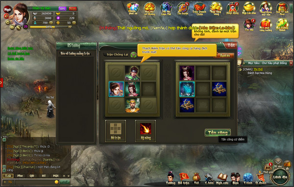 Binh Pháp Tam Quốc ra mắt trên mạng chơi SohaGame 8