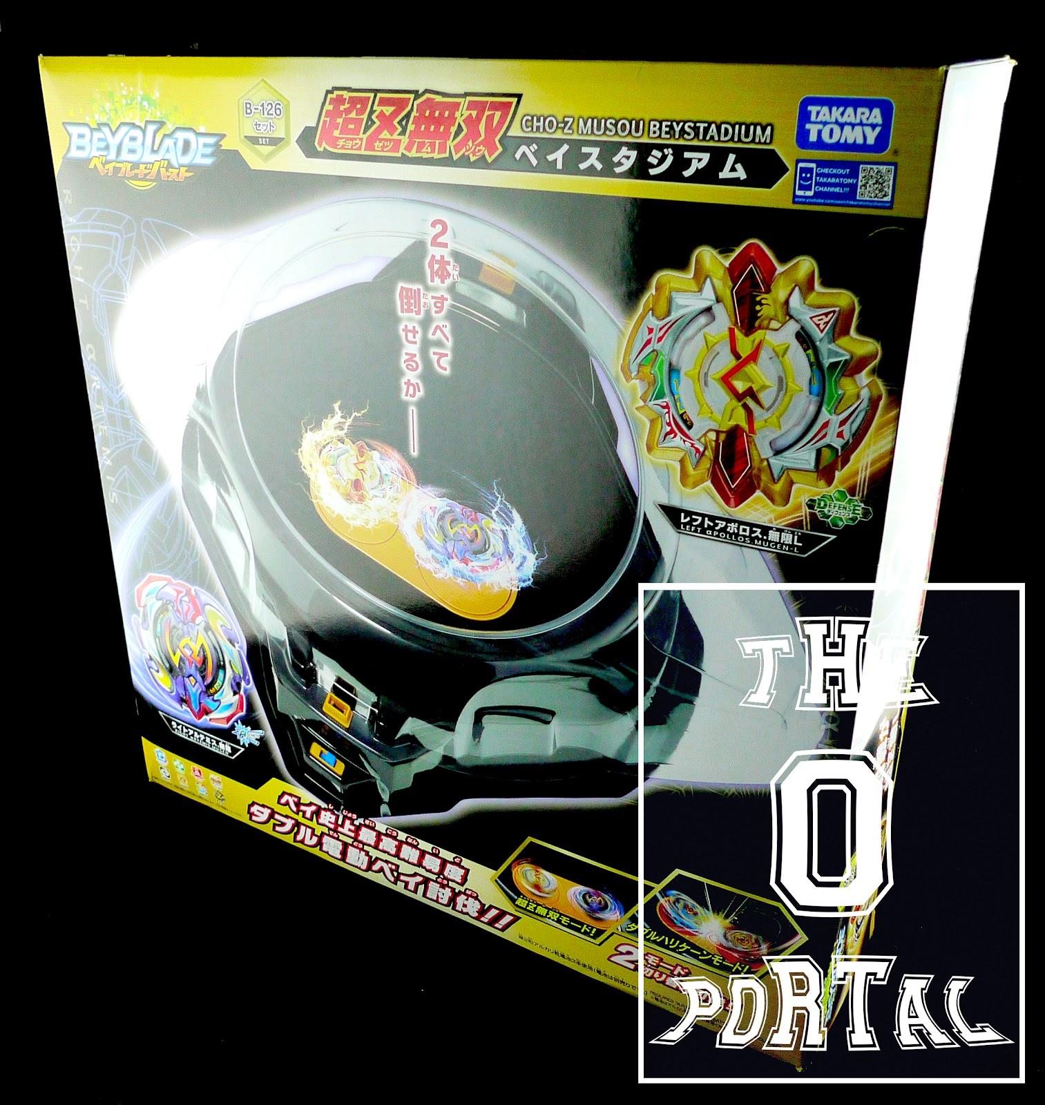 Takara Tomy Beyblade Burst B-126 Cho-Z Musou Bay Stadium 4904810619413