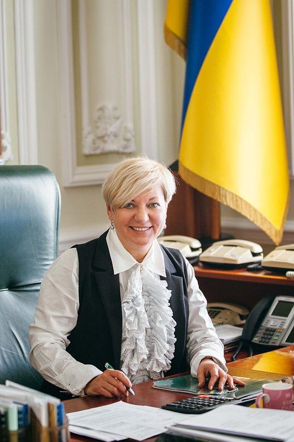 Глава Нацбанка Украины — Валерия Гонтарева