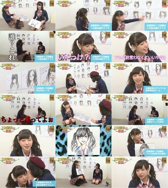 (TV-Variety)(720p) YNN [NMB48チャンネル] 三田画伯の部屋 #16 近藤里奈 140729