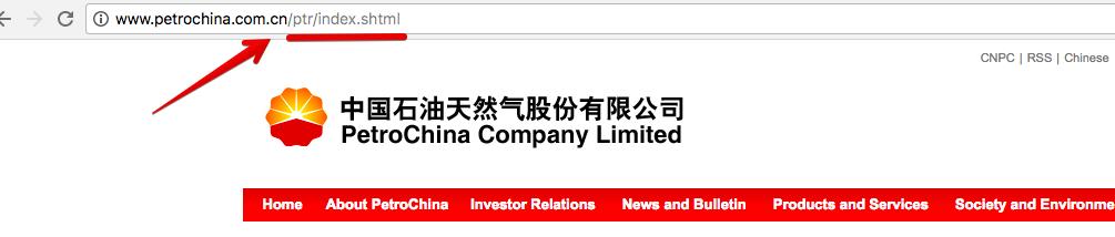 PetroChina-eng-version-url.png