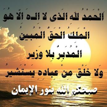 صباح الأمنيات الجميل GO49KvXsL0OmqolBRpi4