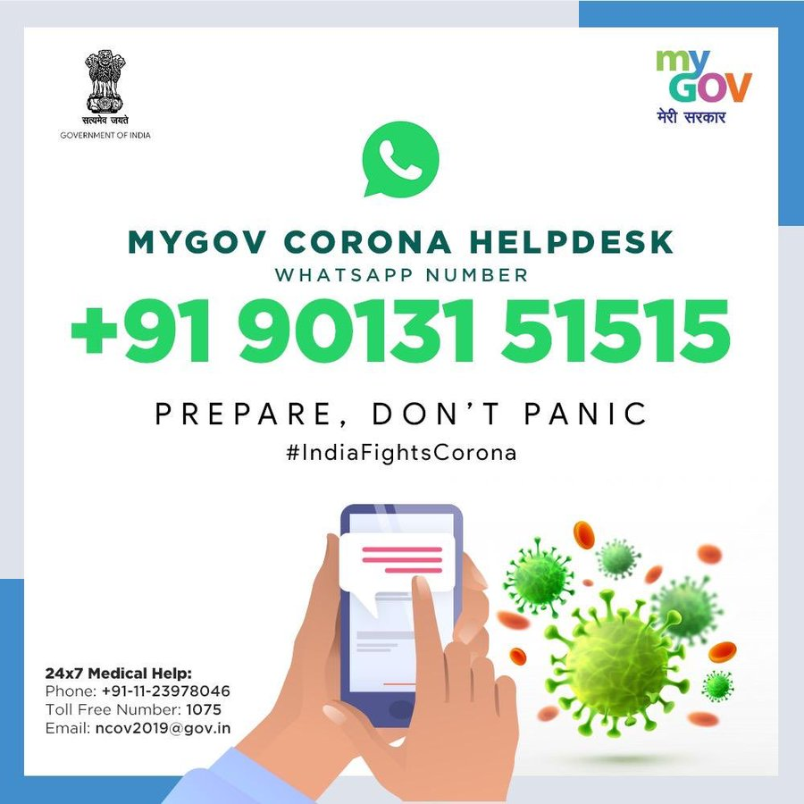 MyGov Corona Helpdesk To Support You During 21 Days Lockdown
