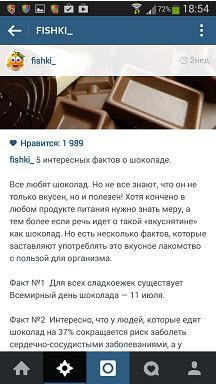 http://ktonanovenkogo.ru/image/11-10-201419-08-07.jpg