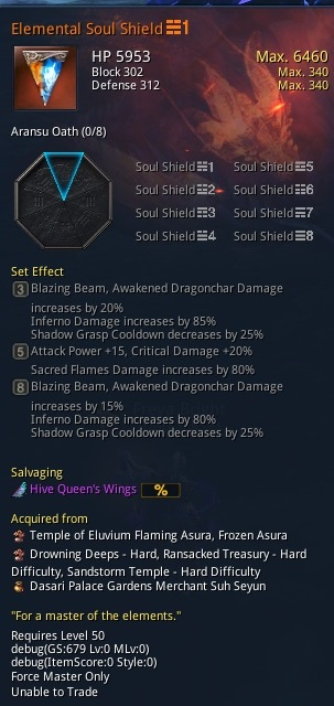 Blade And Soul Guide For Beginners 14