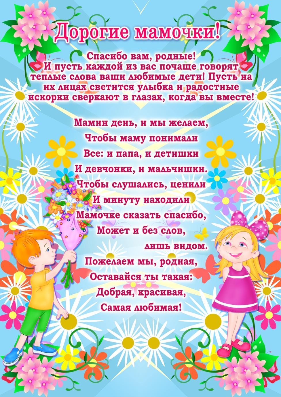 http://menjinskazosh.at.ua/novij/44.jpg