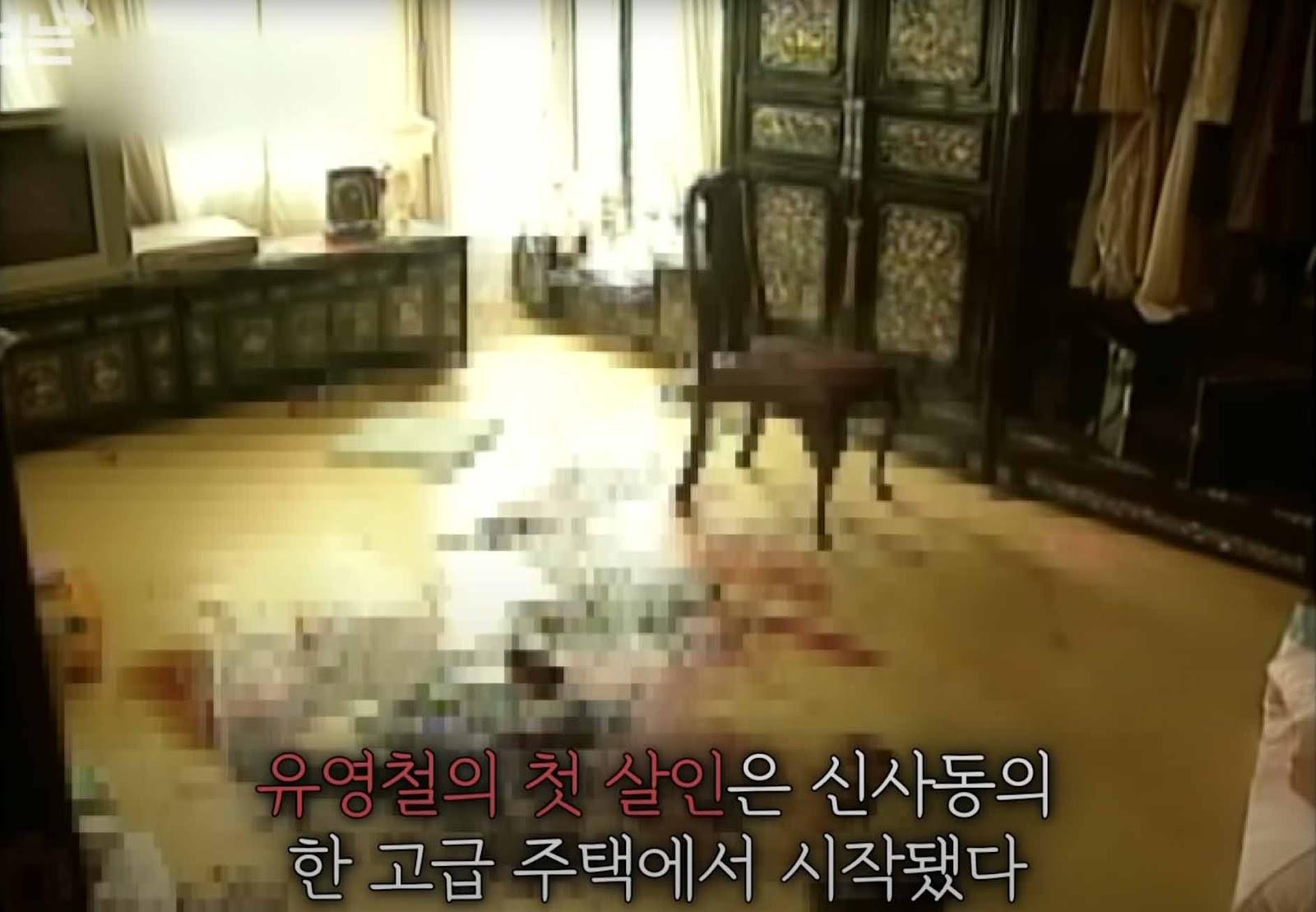 Sinsa-dong crime scene