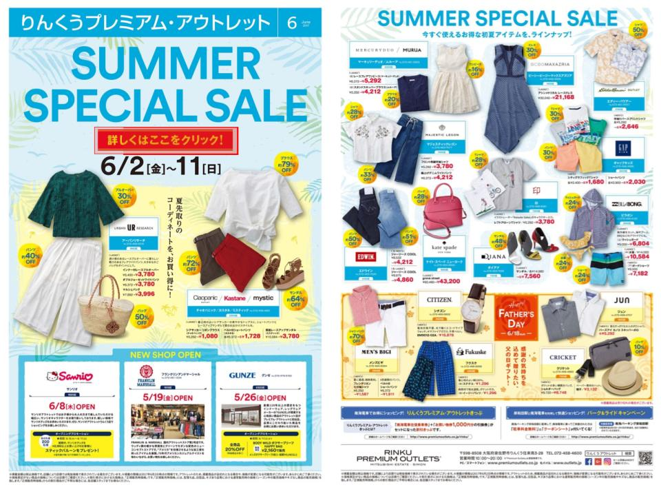 P07.【りんくう】SUMMER SPECIAL SALE.jpg