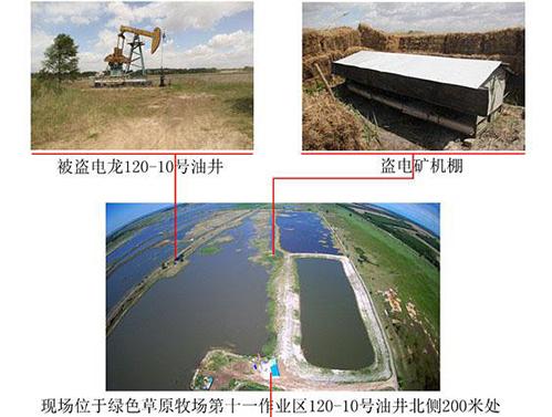 Điện từ mỏ dầu được truyền tải qua dây dẫn chạy qua các đầm nước về xưởng đào Bitcoin.