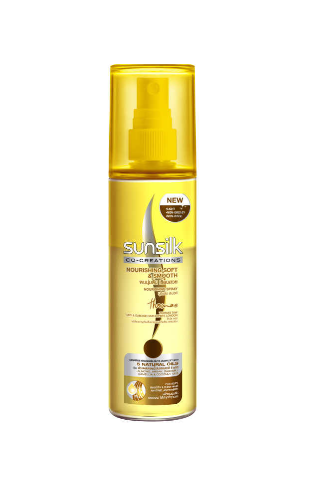 Sunsilk Nourishing Soft and Smooth Oil Spray