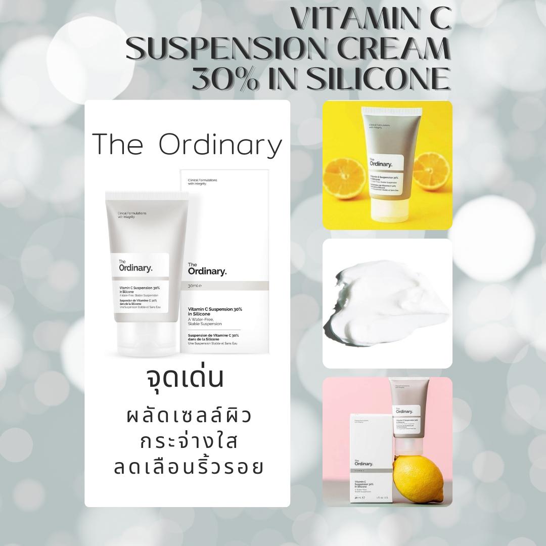 7. The Ordinary Vitamin C Suspension Cream 30% in Silicone