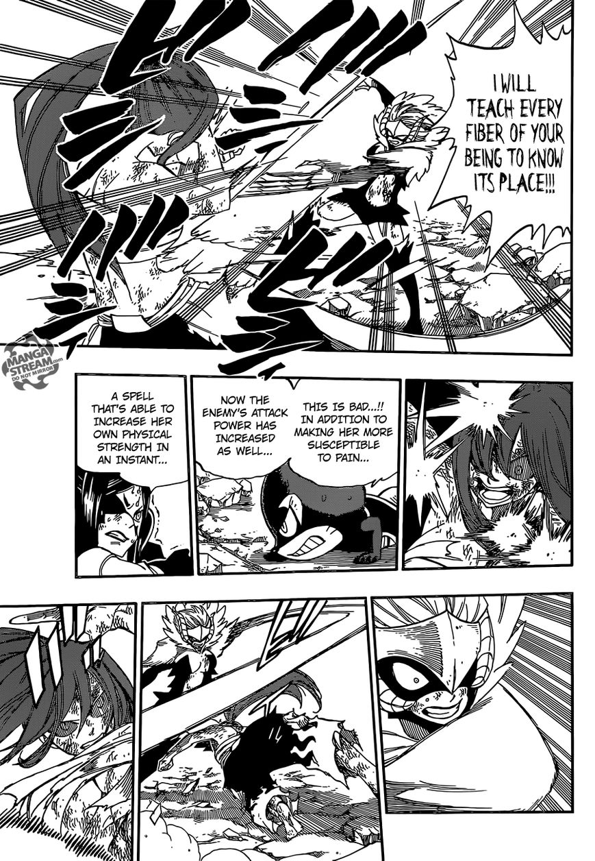 Fairy Tail 404 Page 12