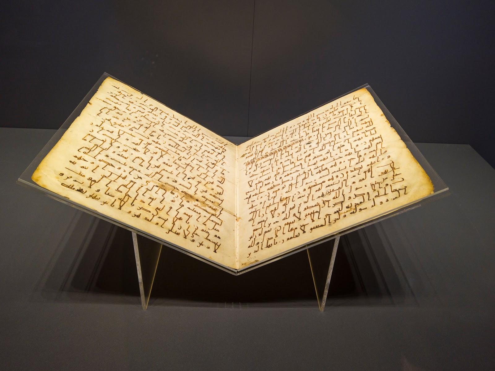is quran written by muhammad
