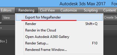 C:\Users\khazhiev\Desktop\Manual\Sturtup_menu_item — копия.png