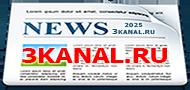 http://3kanal.ru/wp-content/uploads/2015/08/0-logo.png