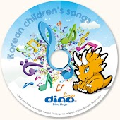 Korean Children's Songs