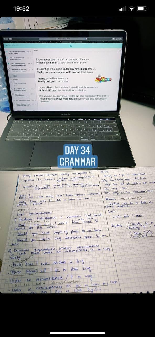 «Я прошла пять курсов английского от LinguaTrip» — как за три месяца прокачать английский на два уровня