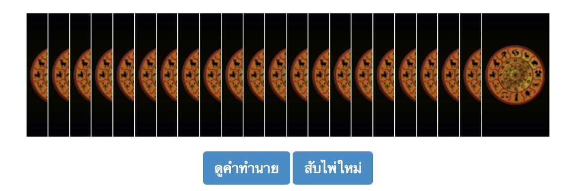 9. Thailandhoro 02