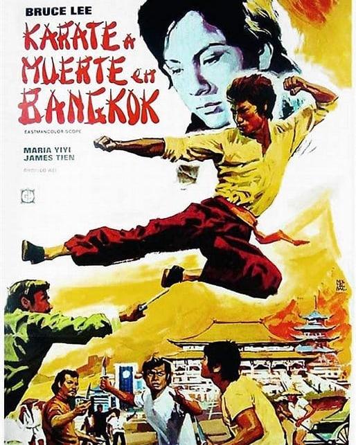 Kárate a muerte en Bangkok (1971, Wei Lo y Wu Jiaxiang)