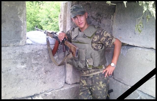 Роланд Попович