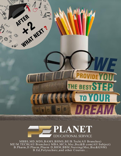 PLANET EDUCATIONAL SERVICE - Educational Consultant in PAYYANUR