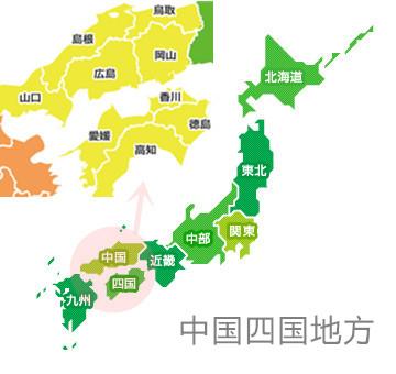 中国四国.jpg