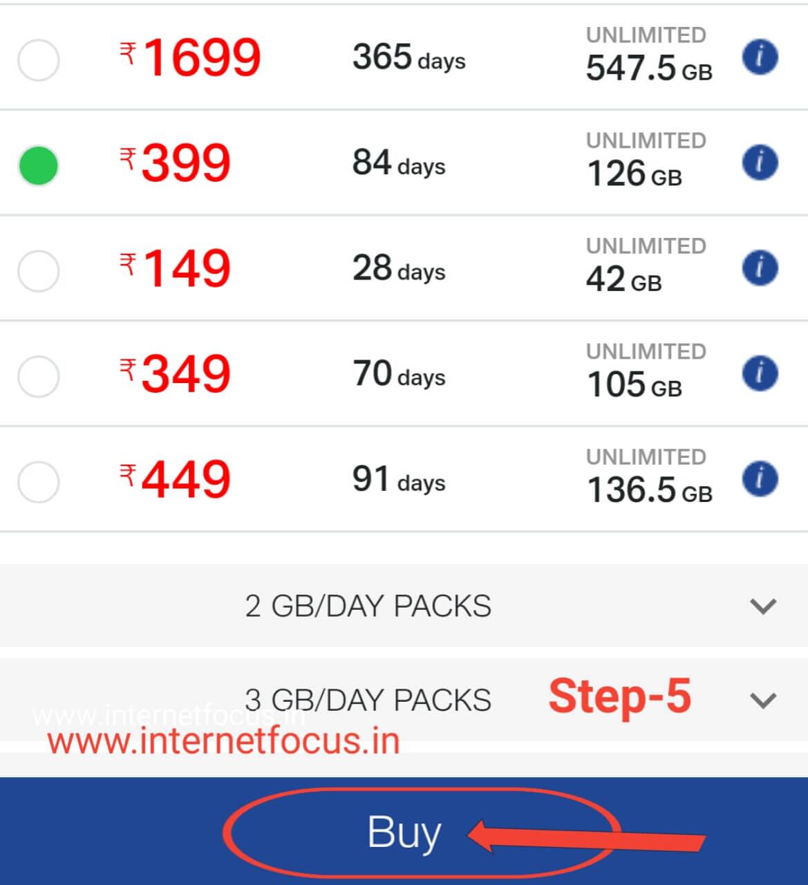 Jio के 399 के हर रिचार्ज पे पाए 50 रुपया का तुरंत डिस्काउंट Step By Step