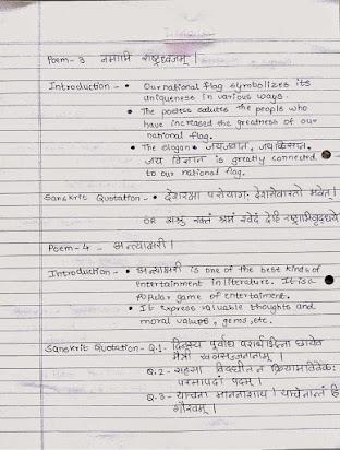 Celebrating nerdiness essay