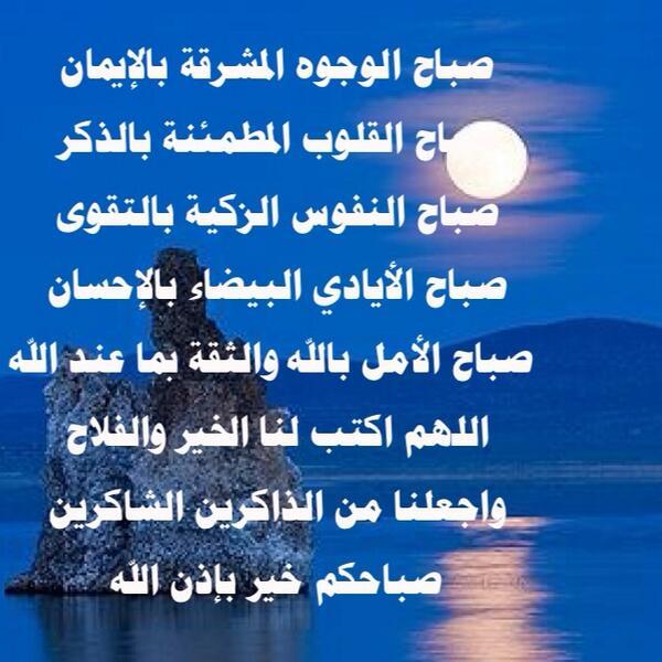 صباح الأمنيات الجميل He1MyAPIWcgvfztUPk22