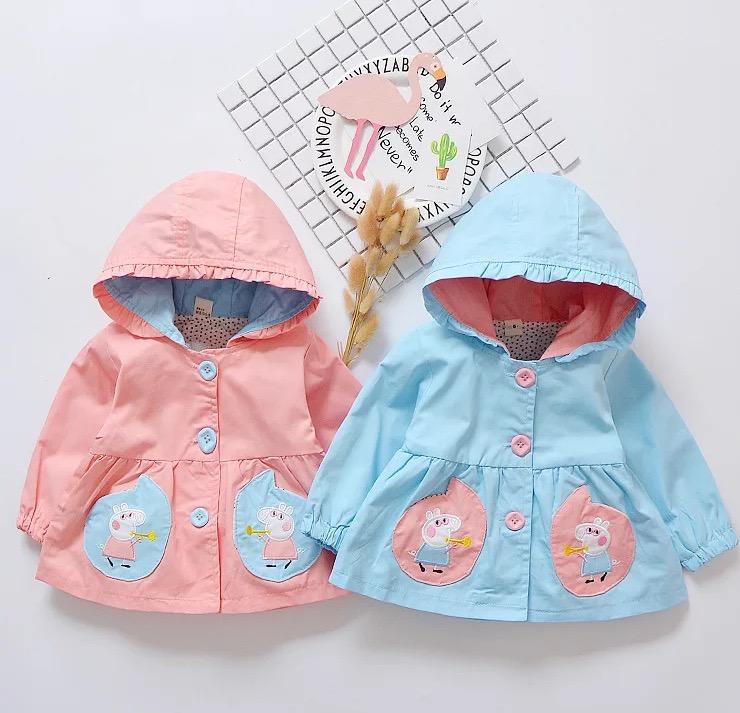Kurtki niemowlęce wiosenne