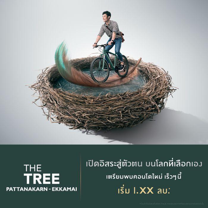 THE TREE Pattanakarn-Ekkamai