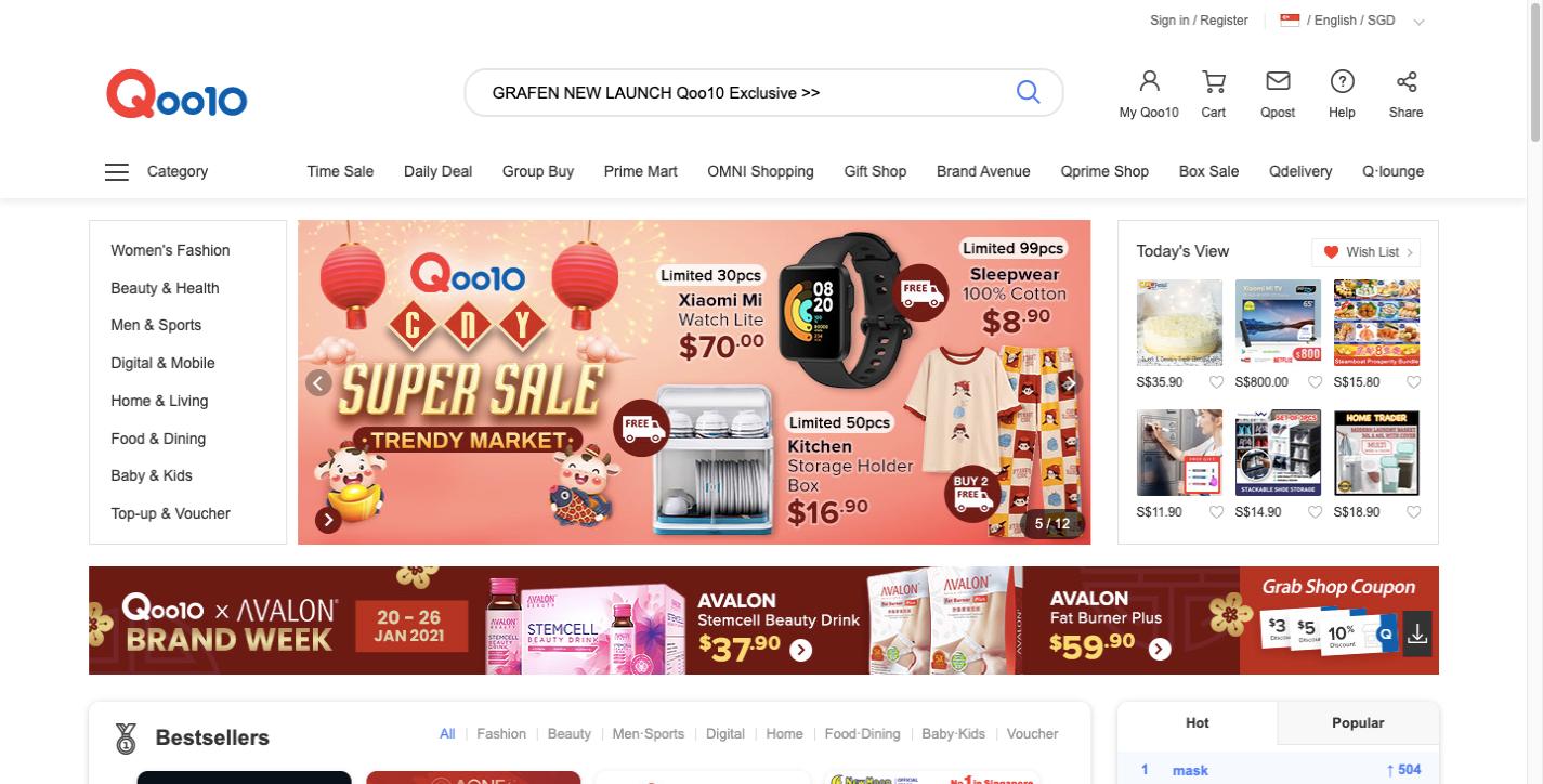Qoo10 ecommerce website design