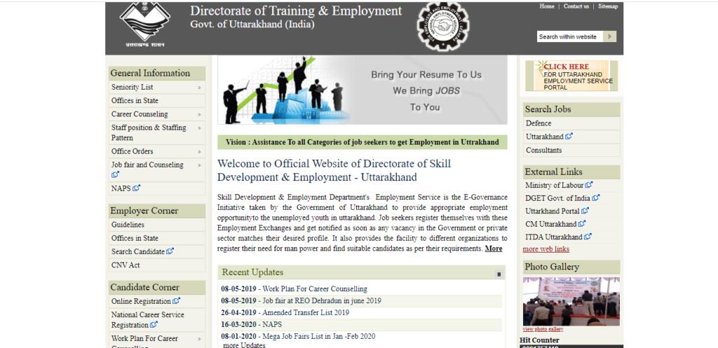 उत्तराखंड रोजगार पंजीकरण