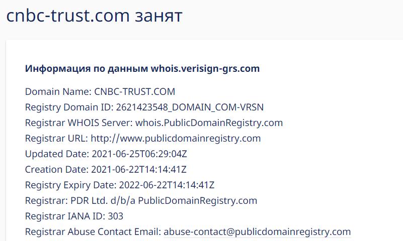 Отзывы о CNBC Trust: что предлагает CFD-брокер? обзор