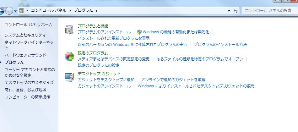 C:\Users\seizou15\Pictures\データベース共有\2.PNG