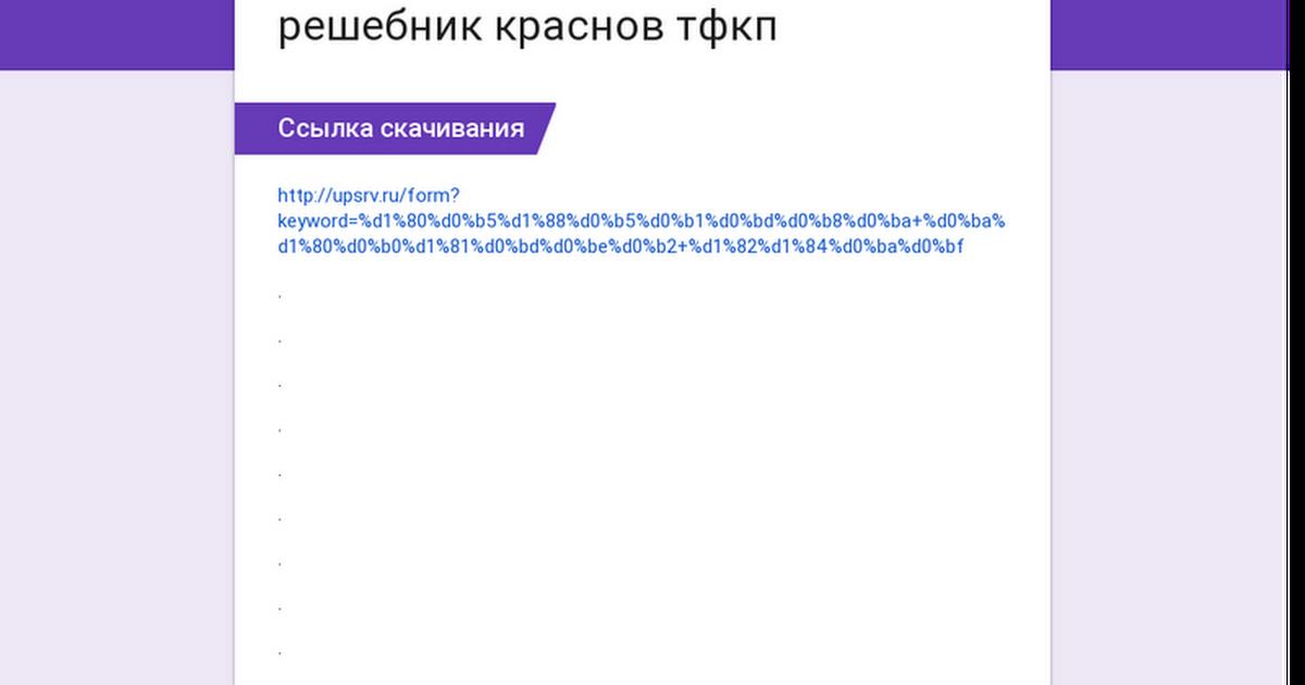 gdz-po-uchebnik-opportunities-10-klass-kuznetsov-skurat-lektsii-tatarcha