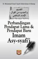 Perbandingan Pendapat Lama dan Pendapat Baru Imam Syafi'i | RBI