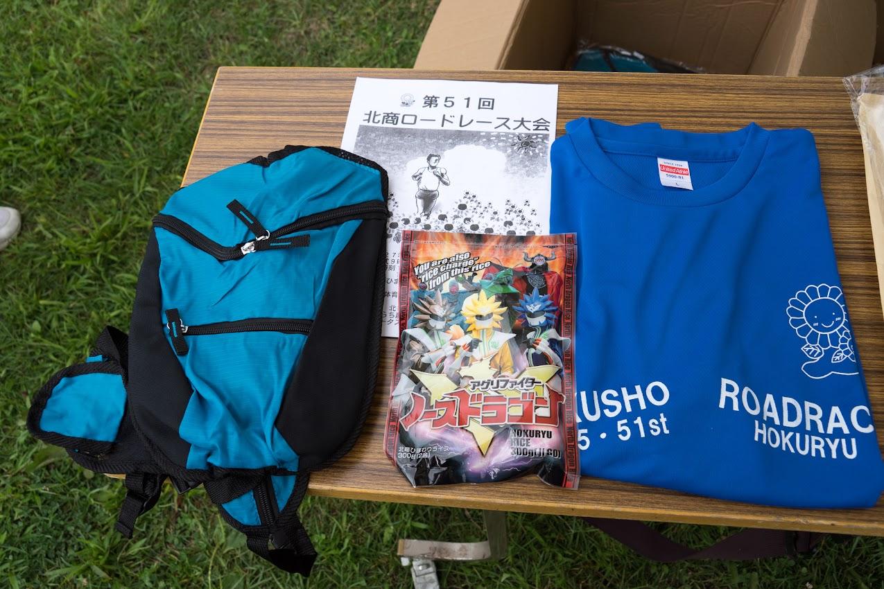 記念のTシャツ、ランニングバッグ、ひまわりライス(おぼろづき)