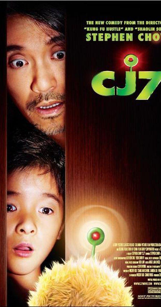 1. CJ7